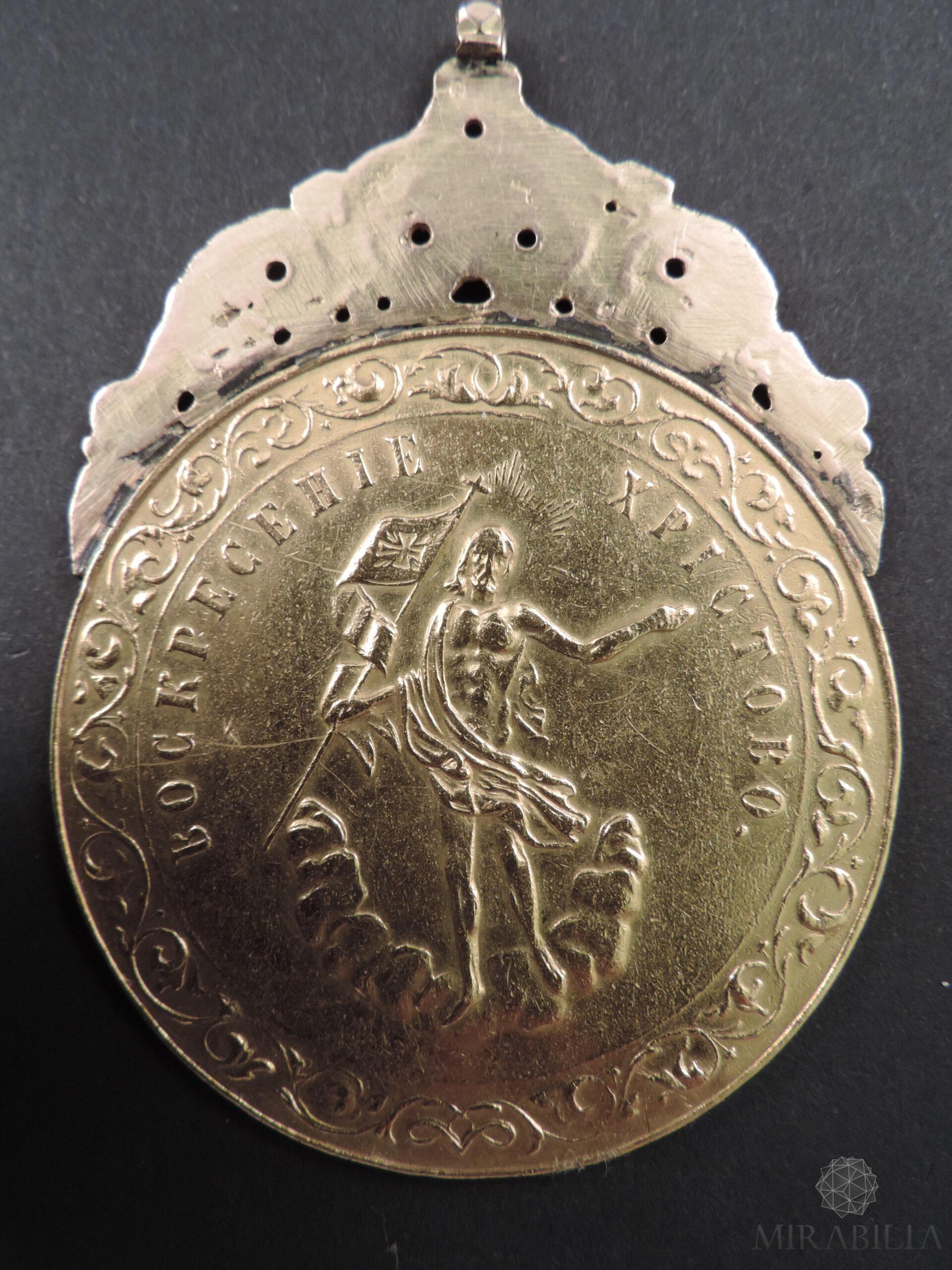 """Medaglia russa in oro con tema religioso Cristo Risorto, con in mano il """"Salvifico Vessillo della Vera Croce"""" o Croce di San Giorgio (dettaglio retro)"""